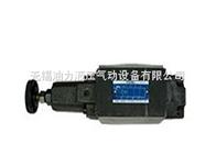 榆次油研叠加减压阀MRA-03-B-20