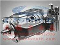 柱塞泵 A10VS01DR/52R-PPA14N