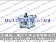 齿轮泵 CBW-F320-CFP