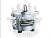 齿轮泵CBW-F201.5-ALP