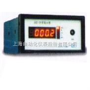 GGD-38 型顯示器