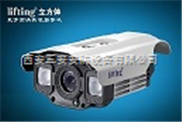西安三安安防|百万高清网络摄像机,720P高清摄像机,130万网络摄像机
