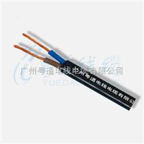 会议系统专用电缆