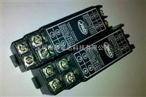 無源4-20mA信號隔離變送器