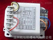 QHYJD-20Z荧光灯应急电源