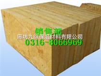 福山外墙岩棉保温板、外墙岩棉保温板的性能