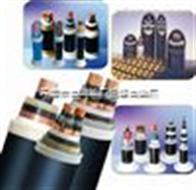 UGEFP电缆//UGF电缆//UGFP高压电缆//UGEFP盾构机橡套电缆