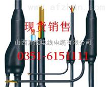 供應山西MHYVP礦用通信電纜生產廠家