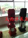 管道式消防泵,立式多级消防泵,多级消防泵,XBD-GDL消防泵