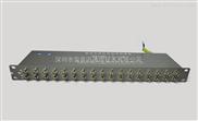 集成式多路17口视频信号防雷箱