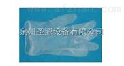 SYFH-29  法医专用 一次性PVC手套 制造生产批发代理商