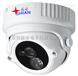 SA-D7570-施安新款点阵大海红外摄像机