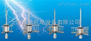 TQYF系列提前预放避雷针/提前放电避雷针