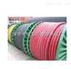 YJV62 26/35KV 3*16高压电力电缆Z新价格