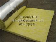 18公斤玻璃丝棉毡,阻燃锡纸玻璃棉卷毡