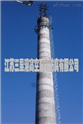 混凝土烟囱拆除加高公司