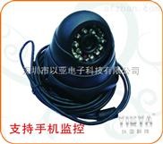 以亚智能USB摄像机www.yisya.com