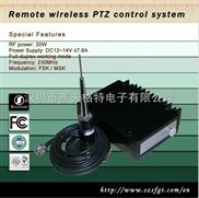 远程无线数传电台,大功率数传模块,无线云台控制