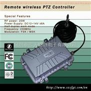 无线远程云台发射机,大功率数据传输,远程云台控制