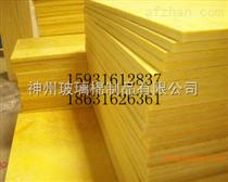 太平镇高温玻璃棉板厂家,耐高温离心玻璃棉板容重