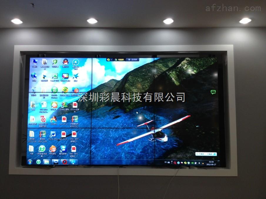 东莞高清液晶拼接显示屏方案