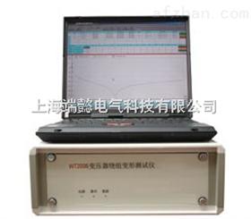 变压器绕组变形测试仪报价