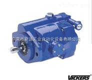 伊顿威格士420系列柱塞泵#vickers柱塞泵