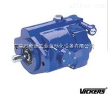 伊頓威格士420系列柱塞泵#vickers柱塞泵