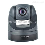 RJ-SD250标清会议摄像机 |18倍镜头|650高线