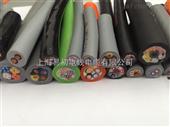 耐折弯拖链电缆5*0.1平方 进口替代IGUS lapp TKD concab