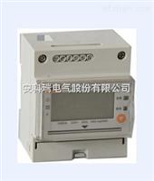 安科瑞 DDSY1352 轨道式安装单相电能表