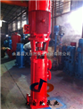 供应XBD-32LG自吸式消防泵