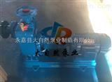 供应80ZX43-17耐酸碱自吸泵