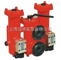 SRLF-330,SRLF-500,SRLF-660,SRLF-850 双筒回油管路过滤器