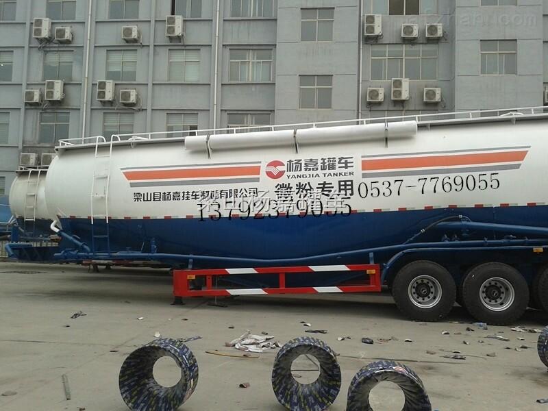杨嘉牌散装水泥罐车粉粒物料运输车