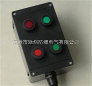 FZC-B1D2K1L工程塑料防爆操作柱