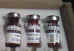 CAS:529-59-9,染料木苷