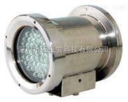 防爆红外灯304不锈钢AC220V500mA,照射距离100M,波长850nm