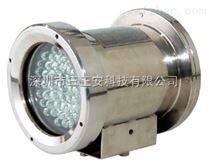 防爆紅外燈304不銹鋼AC220V500mA