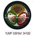 WDZ-YJV32-3*70鋼絲鎧裝電力電纜//報價