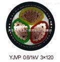 NH-ia-K2YV本安信号电缆