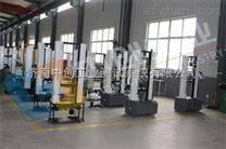 m24螺钉拉脱力测试仪、济南中创生产螺栓拔出力强度试验机