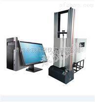 生产销售高低温塑料薄膜拉力试验机