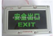 化工厂专用消防警示标志灯LED