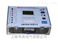 全自动变比测试仪,变压器变比组别测试仪