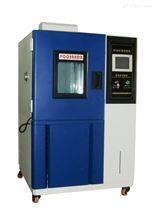 品牌高低温检测试验机