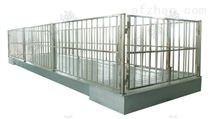 1T定制电子围栏动物秤,一吨动物围栏秤