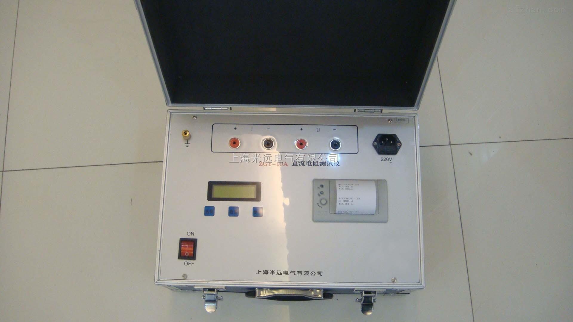 zgy-20a-变压器直流电阻测试仪-供求商机-上海米远