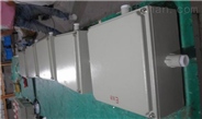 300*400防爆配电箱空箱配电箱增安/隔爆控制箱