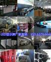台湾晶元LED芯片全彩LED显示屏